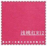 PP彩色纺粘无纺布-浅桃红R12