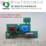 供应wisdom低压断路器电路板 漏电断路器