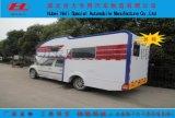 【旅居车︱福田旅居车价格|旅居车厂家】 -湖北合力房车图片