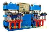 高精密度自动快速前顶3RT开模电加热硫化机,自动快速开合模前顶成型机