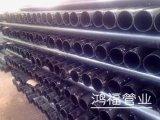 柔性铸铁排水管(W型)