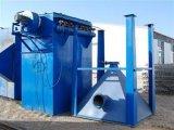 布袋除尘器生产厂家供应DMC脉冲布袋单机除尘器