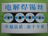 深圳千田牌20度焊锡丝 中低端电子产品焊接专用