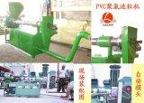 PVC聚氯乙烯塑料造粒机 废料回收再生颗粒机 国际品质