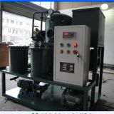 RZL-30液压油专用真空滤油机