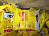 韩氏老鼠药《粮食,50克一包》