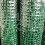 pvc围栏网 涂塑电焊网 道路护栏 圈地网