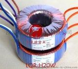 龙泉瑞AC12V20W环形变压器 20W环牛环形变压器 环形电源变压器
