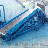 粮食输送带 全自动装车机 移动式粮食输送带y2
