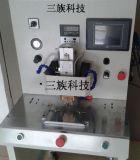 脉冲热压机哈巴机(hot-bar)