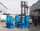 天津700QZ潜水轴流泵