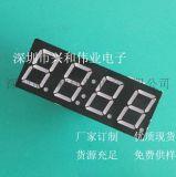 新款0.56寸四位7脚数码管 数码管生产厂家 优质现货LED数码管5641