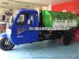 柴油拖拉机三轮垃圾自卸车