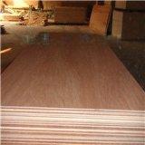板材厂家直销包装板家具板托盘板