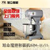 商用多功能搅拌机打蛋和面拌料和面机厂家批发价