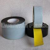 厂家供应660聚乙烯防腐胶带  钢质管道和钢质储罐的外防腐及修复 1.40mm