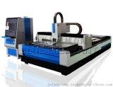 济南蓝象1530光纤激光切割机