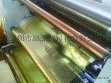 广东聚酰亚胺薄膜0.05导电材料