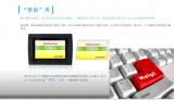 FN-5000系列智能无纸记录仪