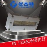 喷码机UV固化灯丝印机UV固化灯蚀刻机胶印机固化灯 油墨UV固化灯