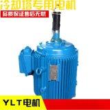 武汉长劲牌,冷却塔电机,规格型号:YLT801-4/0.55KW立式