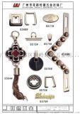 廠家直銷女包五金,裝飾扣,鎖扣,吊扣,擰鎖,掛鎖
