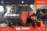 2100kw天然气锅炉的供货参数、耗气量和安装价格