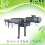專業制造供應 螺旋輸送機 無軸螺旋輸送機