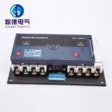 专业生产高品质CB级双电源自动转换开关 GDQ3M双电源自动转换开关