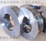 批销可定尺零切优质高韧性65Mn弹簧钢板材