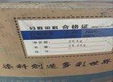回收色浆回收色酚回收金粉回收银粉