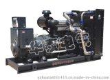 厂家直销上柴250KW柴油发电机组