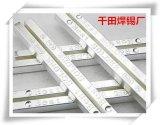 含银3.0环保无铅焊锡条 高端产品用波峰路焊锡条