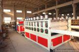 青岛华亚供应pvc自由发泡板材设备