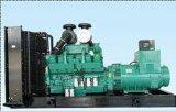 2kw-5kw山华柴油发电机组