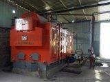 1吨生物质蒸汽锅炉价格烧柴锅炉厂家