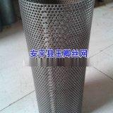 焊接不鏽鋼衝孔網管,耐磨重型衝孔網,圓孔網屏風