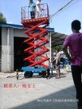 佛山鑫升力专业厂家:广州(白云区|海珠区)高空升降机/升降平台出租出售