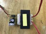 智能IC水表专用变压器