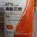 食品级磷酸三钠的价格,食品级正磷酸钠价格