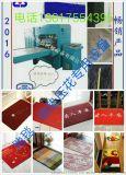 压花机系列--地毯、地垫压花机