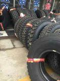 风神压路机轮胎23.1-26/1800-24