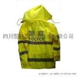 【新型警用二代雨衣】四川二代雨衣黄色分体雨衣供应