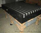 供应仪器仪表制造行业专用花岗石t型槽平台