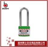 BD-J21夹克挂锁 工程塑料挂锁 二级管理安全挂锁 钢制长梁挂锁