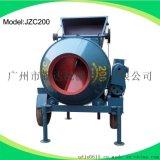 JZC200水泥搅拌机