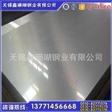 供應304不鏽鋼板 太鋼正品行貨 壓力容器專用不鏽鋼板
