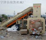 山东俊凯jk-180A型打包机打包机链条厂价直销