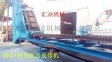 混凝土砂子 石子移动式槽型皮带输送机 耐磨 耐用