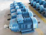 YZR160L-8/7.5kw交流三相异步电动机,单出轴,绕线转子电机,佳木斯宏泰